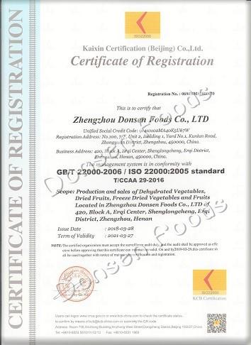 ISO22000.jpg